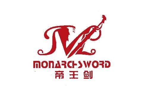 帝王剑-MONARCHSWORD