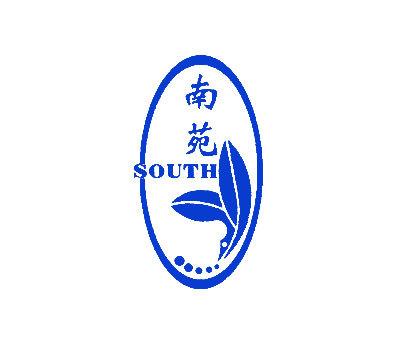 南苑-SOUTH