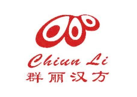 群丽汉方-CHIUNLI