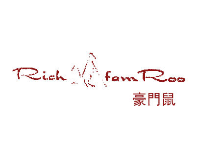 豪门鼠-RICHFAMROO