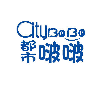 都市啵啵-CITY-BO-BO
