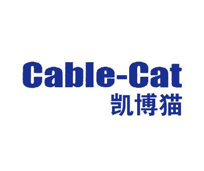 凯博猫-CABLECAT