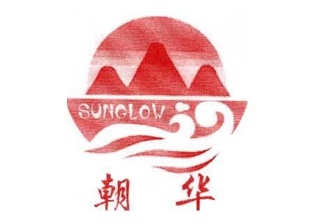 朝华-SUNGLOW