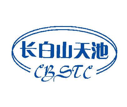 长白山天池-CBSTC