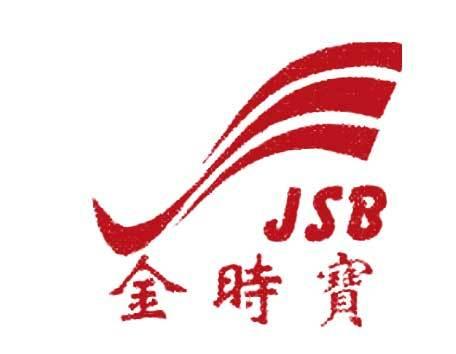 金时宝-JSB