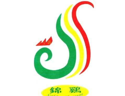 锦鸡-GOLDENPHEASANT
