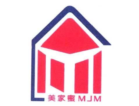 美家蜜-MJM