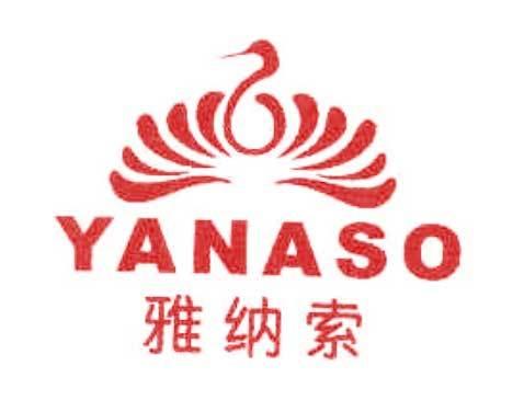 雅纳索-YANASO