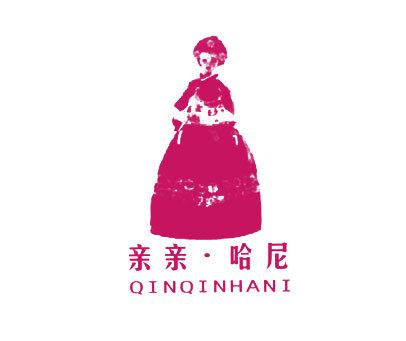 QINQINHANI