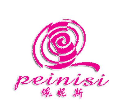 佩妮斯-S