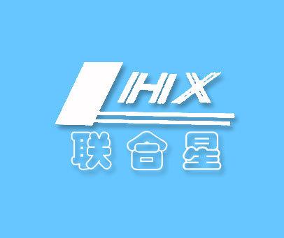 联合星-LHX