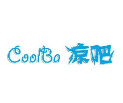 凉吧-COOLBA