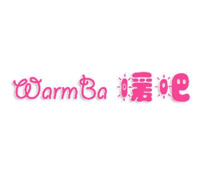 暖吧-WARMBA