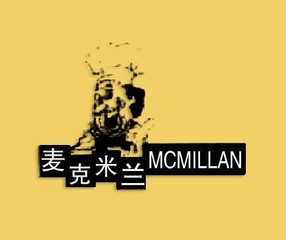 麦克米兰-MCMILLAN