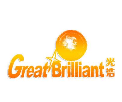 光浩-GREATBRILLIANT