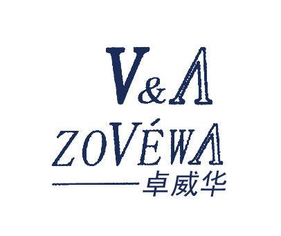 卓威华-V-AZOVEWA