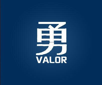 勇-VALOR
