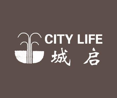 城启-CITYLIFE