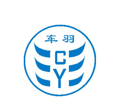 车羽-CY