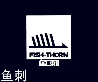鱼刺-FISHTHORN