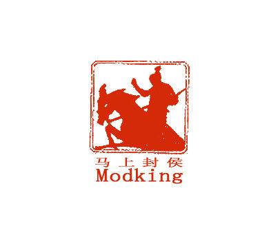 马上封侯-MODKING