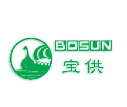 宝供-BOSUN