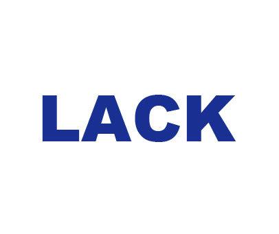 缺乏-LACK