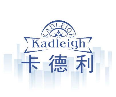 卡德利-KADLEIGH