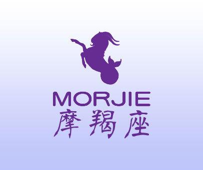 摩羯座-MORJIE