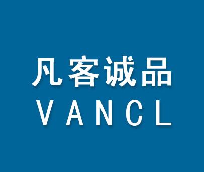 凡客诚品-VANCL