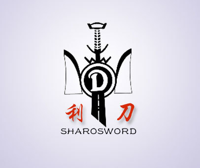 利刀-SHARPSWORD
