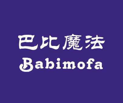 BABIMOFA