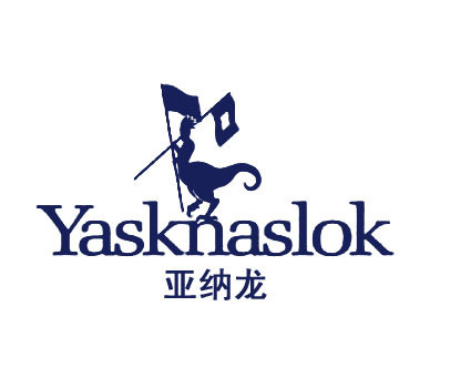 亚纳龙-YASKNASLOK