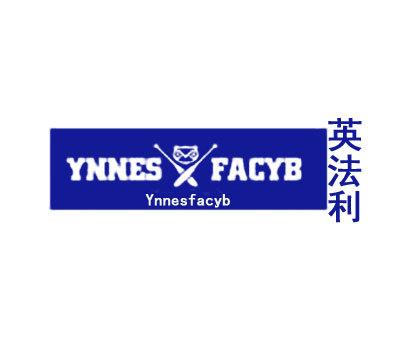 英法利-YNNESFACYB