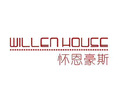 怀恩豪斯-WILLENHOUSE