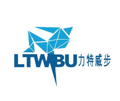 力特威步-LTWBU