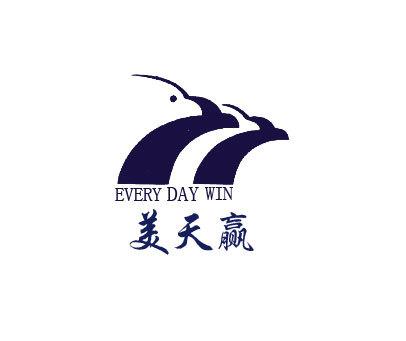 美天赢-EVERYDAYWIN
