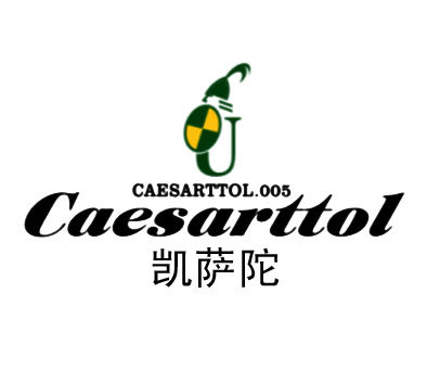 凯萨陀-CAESARTTOL-005