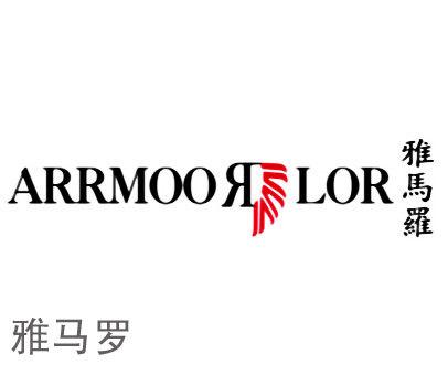 雅马罗-ARRMOORLOR