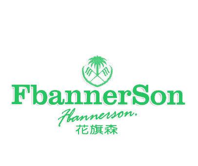 花旗森-FBANNERSON