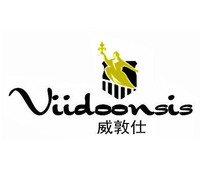 威敦仕-VIIDOONSIS
