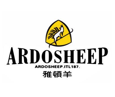 雅顿羊-ARDOSHEEP