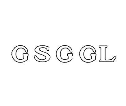 GSGGL