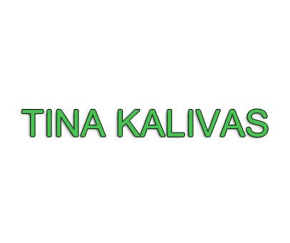 TINAKALIVAS