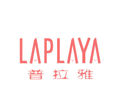 普拉雅-LAPLAYA