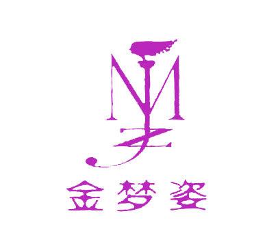 金梦姿-JMZ