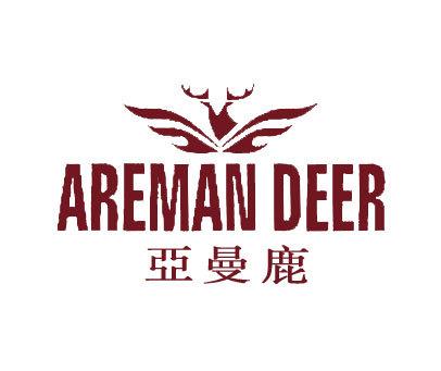 亚曼鹿-AREMANDEER