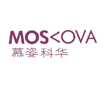 慕姿科华-MOS