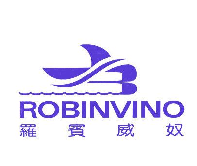 罗宾威奴-ROBINVINO