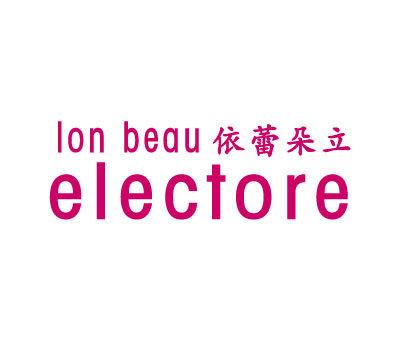 依蕾朵立-LONBEAUELECTORE